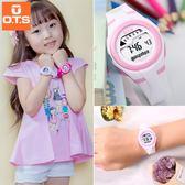 兒童手錶女孩防水時尚女中小學生電子錶男孩可愛小孩女童手錶 范思蓮恩