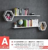 創意書架客廳餐廳臥室背景墻上置物架壁掛式掛墻壁柜墻面承重力強NMS【名購新品】