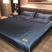 冰絲涼席三件套床單245*250cm枕套48*74cm可折疊可機洗不變形 【母親節禮物】