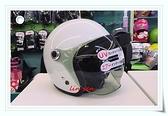 GP-5安全帽,泡泡鏡復古帽,319,素/白