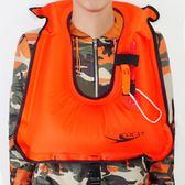 成人便攜式充氣浮力救生背心浮潛救生衣潛水沖浪漂流游泳裝備      智能生活館