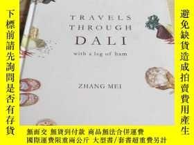 二手書博民逛書店Travels罕見Through Dali 大理美食文化遊記 (