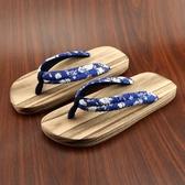 拖鞋 日式木屐 木拖鞋 男女式木屐 人字拖鞋男女情侶款 夏季木鞋【全館免運】