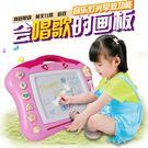 兒童畫畫板寫字板帶音樂磁性畫板彩色寶寶大號繪畫涂鴉玩具1-3歲WY【全館免運八折下殺】