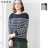 橫條紋 一字領 船型領 針織毛衣 日本品牌【coen】