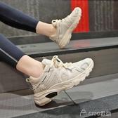 老爹鞋女春季新款韓版百搭小熊鞋春款運動鞋女厚底小白鞋 CIYO黛雅