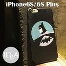 正義聯盟 iPhone6S Plus 蝙蝠俠剪影蠶絲紋超薄TPU手機保護套 清水矽膠全包邊軟殼 皮質紋路 美國漫畫