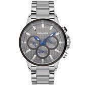 【台南 時代鐘錶 POLICE】義式潮流 現代藝術風格三眼日期時尚手錶 15535JSTB-13M 灰/銀