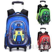 小學生拉桿書包 男孩書包減負學生書包雙肩背包 BF7550『寶貝兒童裝』