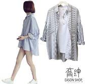 EASON SHOP(GU6025)條紋長袖襯衫落肩女上衣服前短後長春夏裝韓版寬鬆中長款外套男友風長版寬鬆大碼