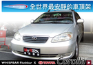 ∥MyRack∥WHISPBAR FLUSH BAR TOYOTA Corolla ALTIS 02-07 專用車頂架∥全世界最安靜的車頂架∥