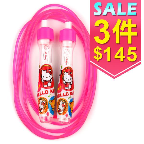 Hello Kitty跳繩 可調節式塑膠跳繩/運動/健身 [喜愛屋]