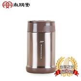 尚朋堂 超真空燜燒杯SV-ECE50