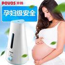 迷你空氣加濕器家用靜音臥室辦公室小型孕婦型氧吧大霧量