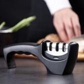 居家家 不銹鋼定角磨刀器快速磨刀石 廚房小工具家用磨菜刀磨刀棒【 新店開張八五折促銷】