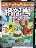 影音專賣店-Y32-045-正版DVD-動畫【憤怒鳥 第二輯】-全片收錄26集短片 並附加迷你短片