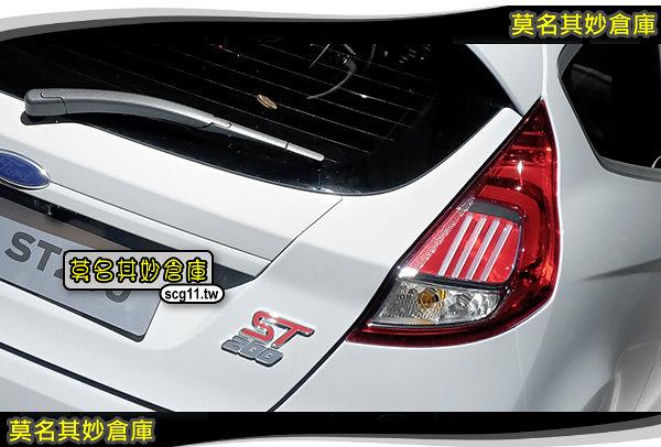 莫名其妙倉庫【AP021 LED ST尾燈】原廠 09-16 Fiesta ST 200 尾燈 導光條 歐洲進口 小肥
