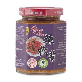 【美福行】有機香麻辣椒醬 190g/瓶