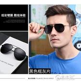 墨鏡男士防紫外線女網紅眼睛司機夜視夜間開車專用偏光太陽眼鏡潮