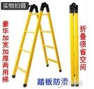 人字梯兩用梯子折疊家用直梯鋼管工程伸縮爬梯閣樓梯【快速出貨】