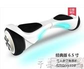 平衡車Bremer兒童平衡車雙輪電動扭扭車男女小孩專用兩輪智慧體感思維車LX 芊墨左岸
