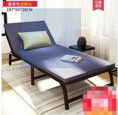 沙發12米折疊床單人床雙人午休行軍床家用成人午睡床簡易辦公室躺 新年免運特惠