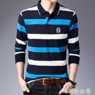 秋季有領條紋男士長袖純棉T恤潮流翻領休閒寬鬆polo衫男裝薄款丅「時尚彩紅屋」