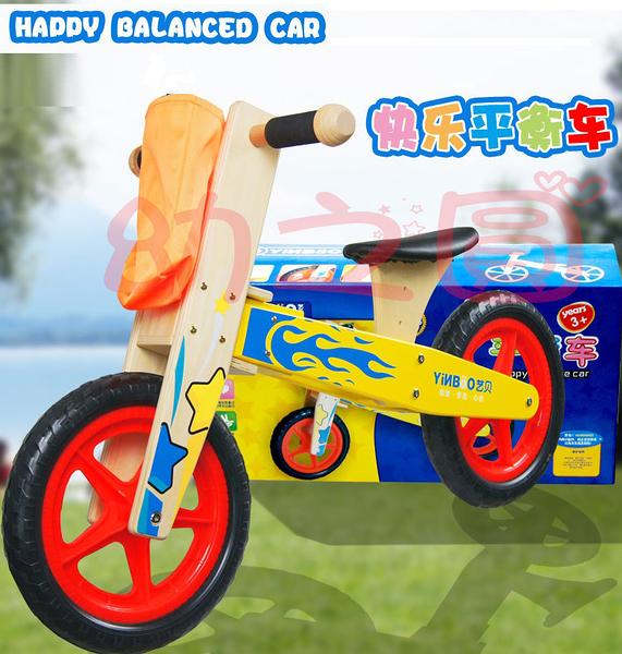 *幼之圓*快樂平衡車~木製滑步車~舒適版~木製划步車 木製平衡車 寶寶平衡車 ~