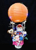 海軍雪莉梅ShellieMay幸福熱氣球,情人節禮物/熱氣球/金莎花束/亮燈花束/告白,節慶王【Y030118】