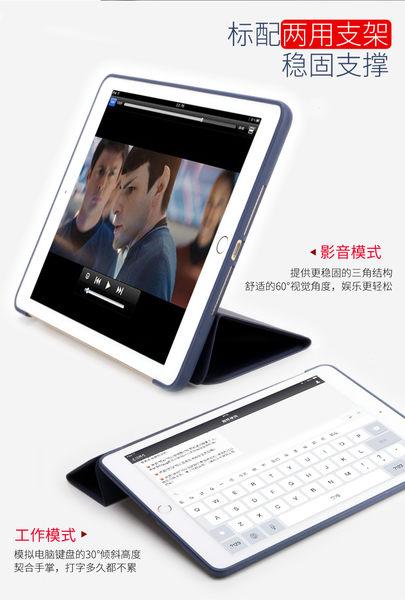 iPad Air Air2 Air1 超軟防摔緩衝擊保護殼 矽膠保護套 蜂窩散熱軟殼超薄全包邊 平板電腦皮套 ipadair