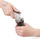 開瓶蓋罐頭擰蓋神器開瓶器旋蓋小寶便攜開罐頭瓶旅 【快速出貨】