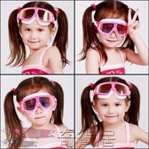 兒童泳鏡大框高清防水防霧游泳眼鏡男童潛水鏡女童游泳鏡泳帽套裝【奇貨居】
