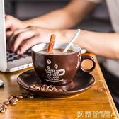 咖啡杯咖啡杯套裝歐式咖啡杯簡約復古家用陶瓷馬克杯創意咖啡杯碟帶勺子愛麗絲精品