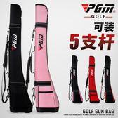 高爾夫球包 男女款 練習場打球槍包 可折疊球桿包