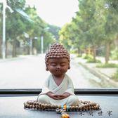 陶瓷如來小和尚汽車擺件裝飾品佛像