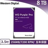 WD 威騰 WD8001PURP 紫標Pro 8TB 3.5吋監控系統硬碟