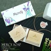 『迴歸』珍珠潔面手工皂(兩入禮盒組)