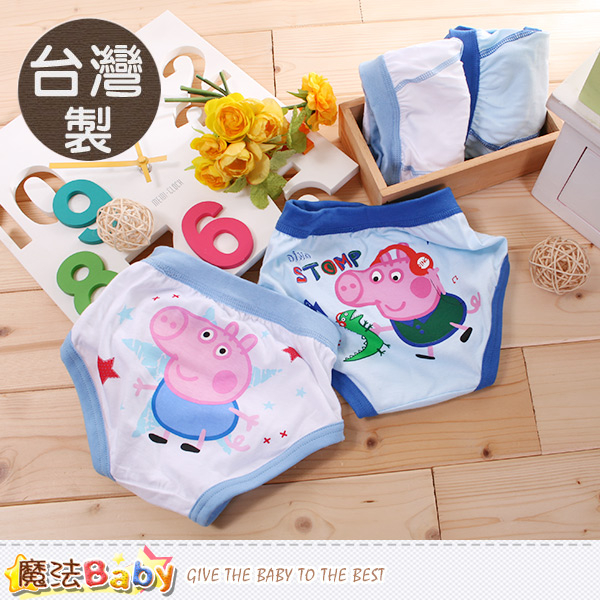 男童純棉三角內褲(四件一組) 台灣製粉紅豬喬治正版 魔法Baby