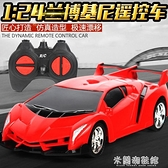 遙控玩具 遙控汽車兒童玩具車可充電無線遙控車賽車漂移耐摔小汽車男孩禮物 618大促銷YYJ