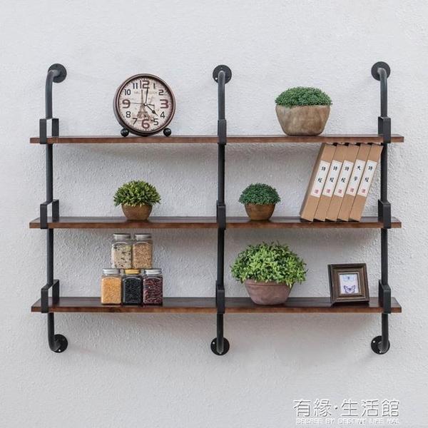 工業風牆上置物架書架實木創意一字隔板鐵藝壁掛擱物裝飾層架AQ 有緣生活館