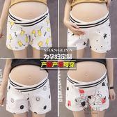 (百貨週年慶)孕婦夏裝時尚孕婦三分褲外穿低腰夏季薄款孕婦短褲子夏季外穿