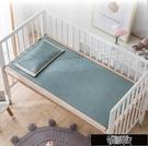涼席 嬰兒涼蓆冰絲透氣夏季寶寶涼蓆兒童幼兒園午睡藤蓆嬰兒床蓆可定制【快速出貨】
