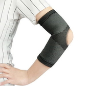 【源之氣】竹炭開洞型護肘(2入) RM-10221