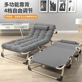摺疊床單人床家用簡易午休床辦公室成人午睡行軍床多功能躺椅 NMS 快意購物網