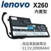 LENOVO X260 3芯 日系電芯 電池 121500143 121500144 121500145 121500146