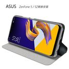 ASUS ZenFone 5/5Z Folio Cover 原廠側掀皮套 (ZS620KL | ZE620KL專用)
