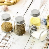 調味罐廚房用品玻璃調味瓶家用鹽罐調味罐佐料瓶收納盒組合裝調料瓶套裝 特賣