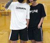 夏新款情侶裝寬鬆百搭短袖T恤男女學生上衣
