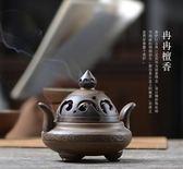雙耳三足陶瓷家用茶道居室仿古室內檀香插香薰香爐用品擺件LY702『愛尚生活館』
