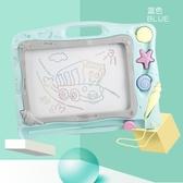 兒童畫板磁性寫字板涂鴉板磁力寶寶幼兒大號彩色1-3歲2玩具